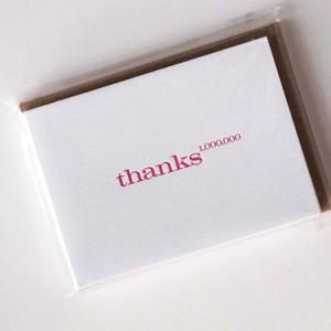 IMG_6170_thanks_1M_B